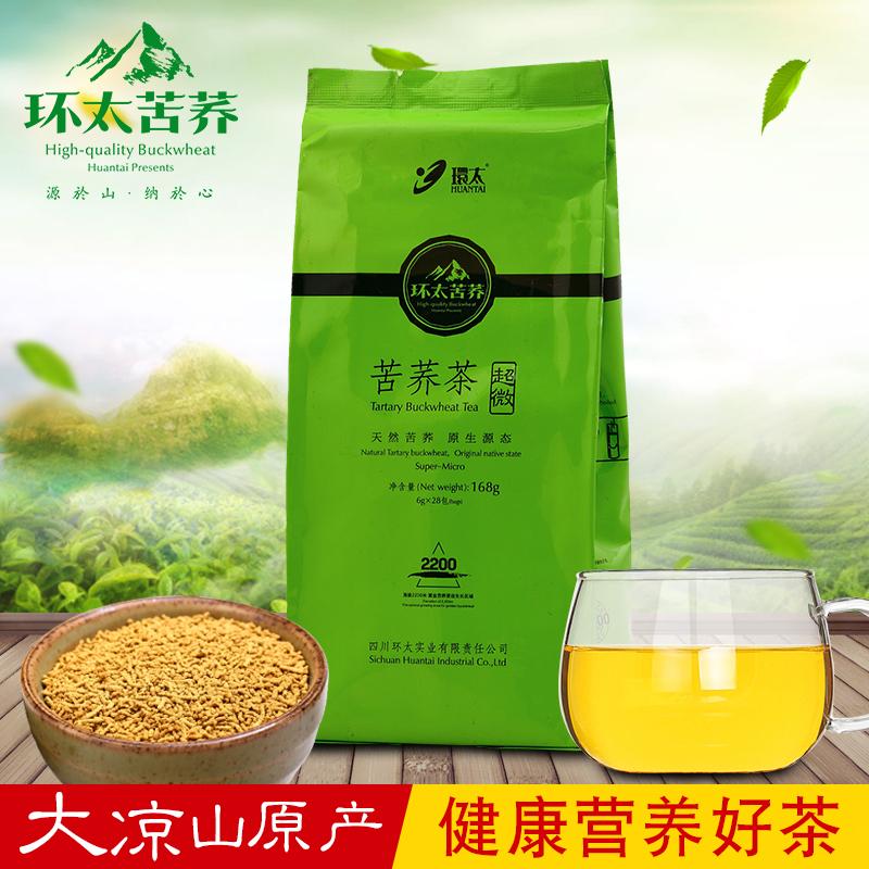 苦荞茶生产厂家