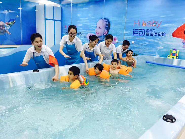家有儿女婴幼儿水育 宝宝游泳