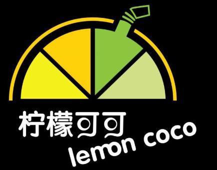 柠檬可可饮品