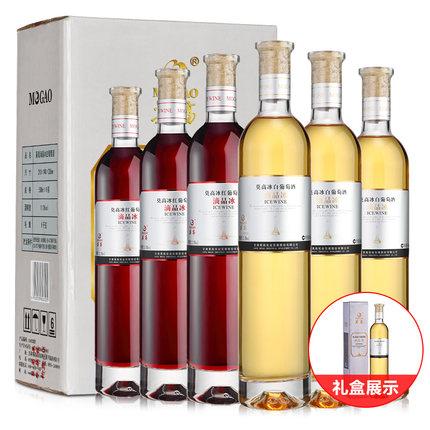 法国红酒 礼盒装