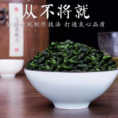 安溪品质浓香型铁观音茶叶