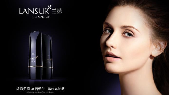 兰瑟化妆品加盟优势
