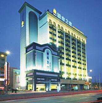 城市之家酒店