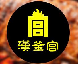 漢釜宮韓式自助烤肉
