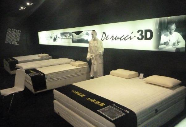 慕思3D床垫