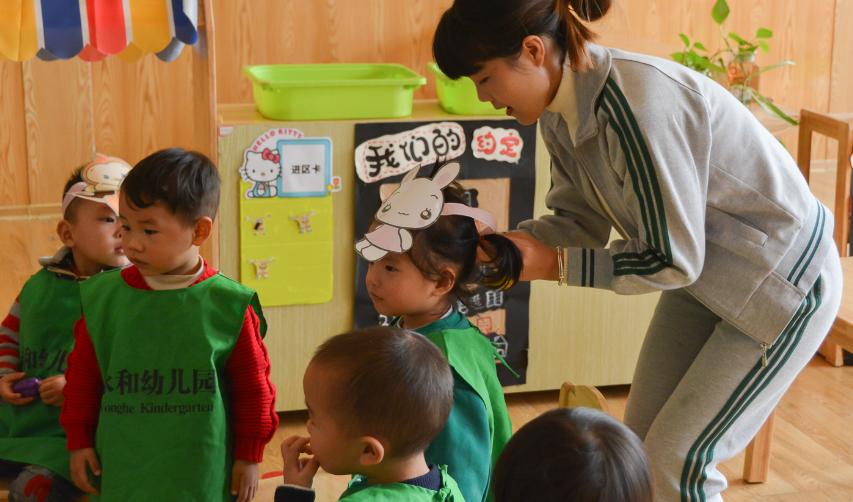 永和小牛津双语幼儿园游戏教学