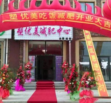 香港塑优美开业