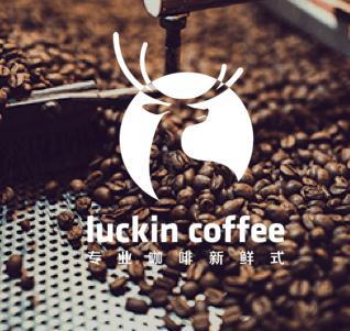 瑞幸咖啡咖啡豆