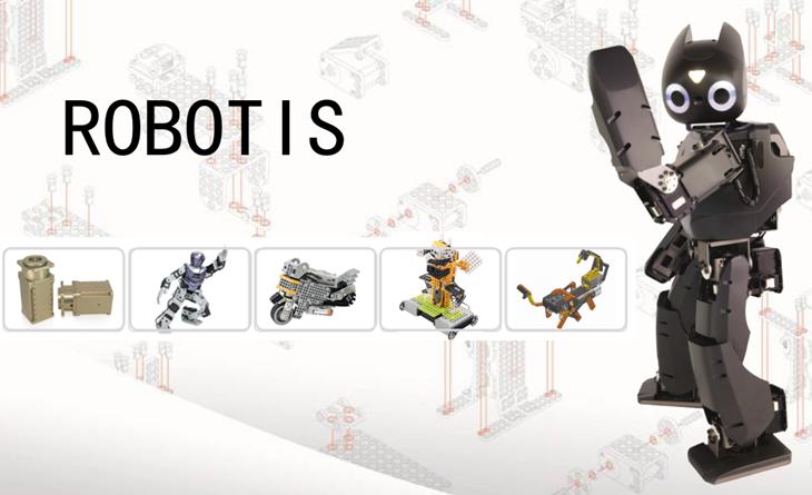 Robotis智能机器人