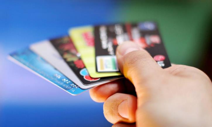镕亿APP信用卡...<a href=