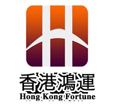 香港鸿运交易所加盟招商代理加盟