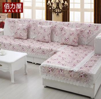 佰力屋沙发垫