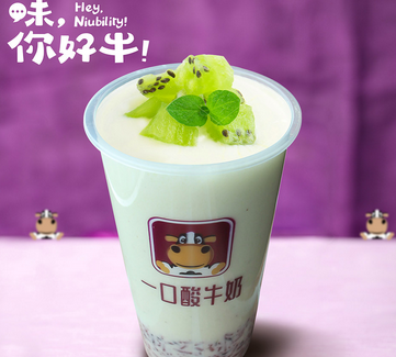 一口酸牛奶酸奶