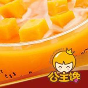 公主馋港式甜品芒果捞
