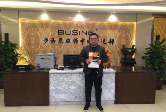 3月20日·辽宁李先生签约照