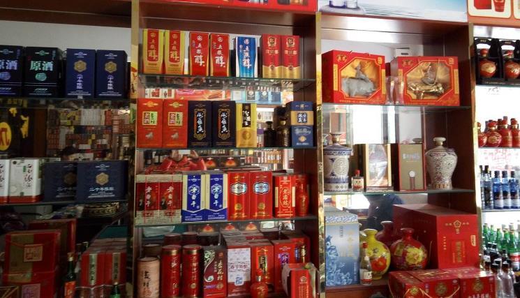 烟酒酒水柜台