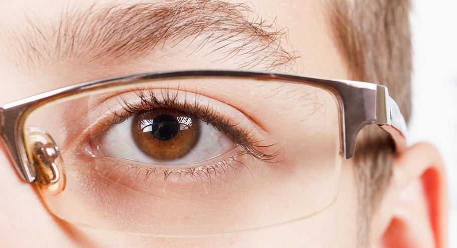 倍视力关爱眼睛