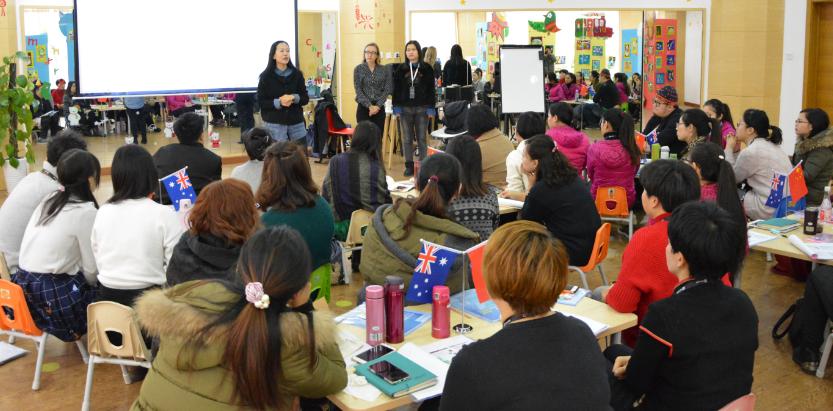 斯迪孚國際幼兒園聯盟宣講會