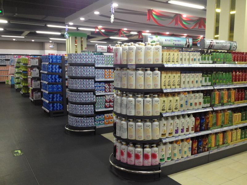 生活超市3