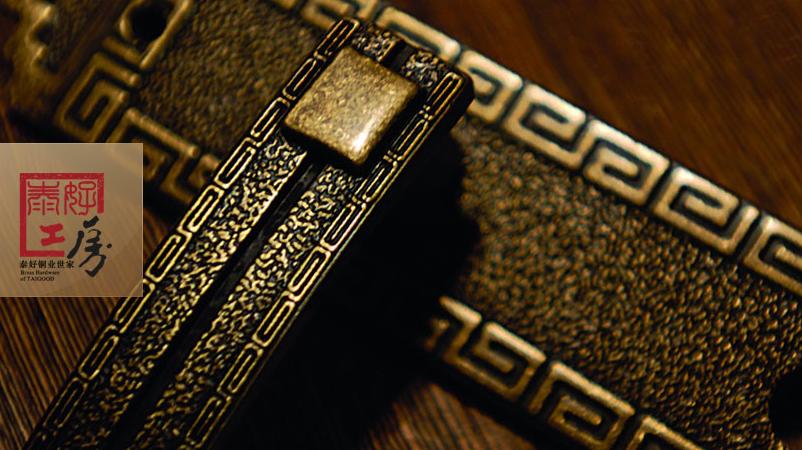 泰好铜锁加盟