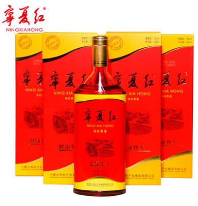 宁夏红枸杞酒12度
