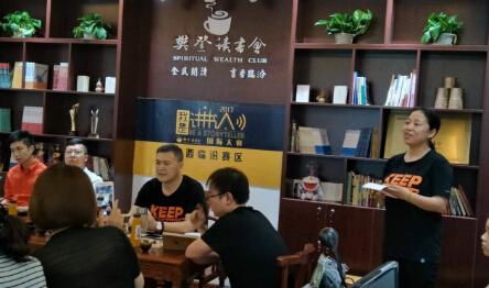 樊登读书会