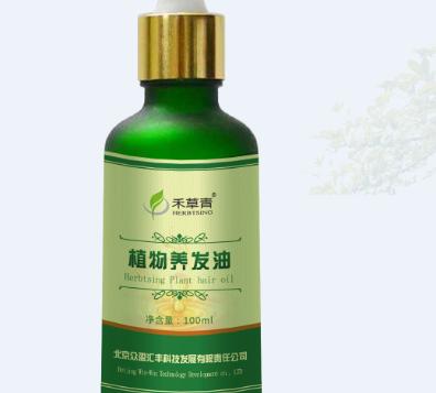 禾草青专业植物染养发养发油