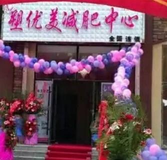 香港塑优美开业庆典