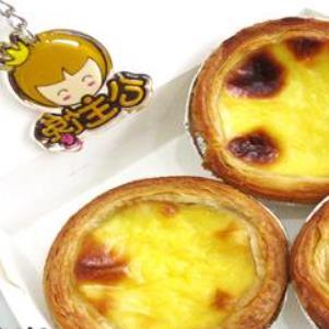 公主馋港式甜品蛋挞