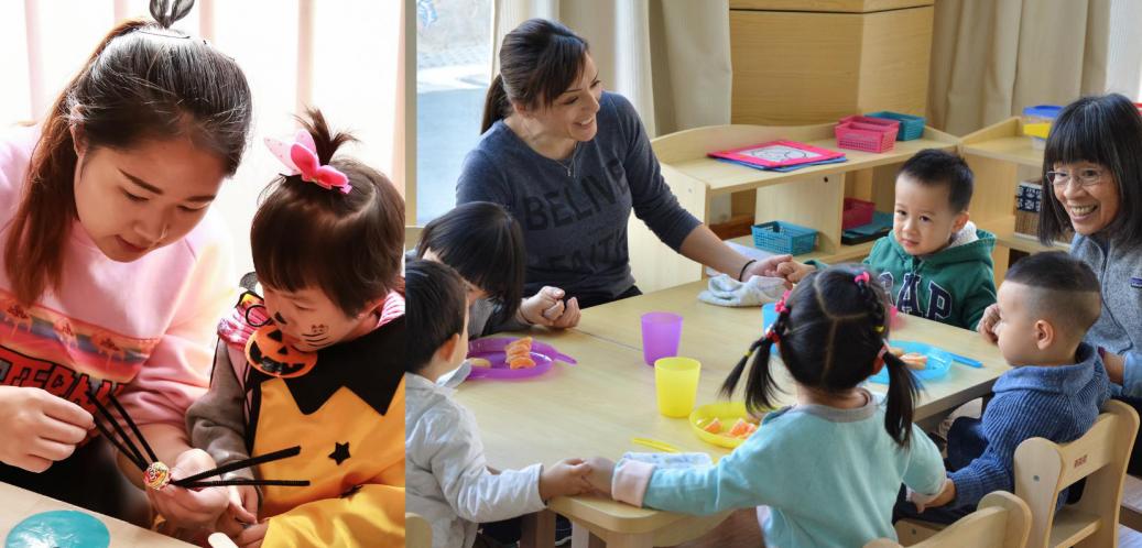 斯迪孚国际幼儿园联盟加盟