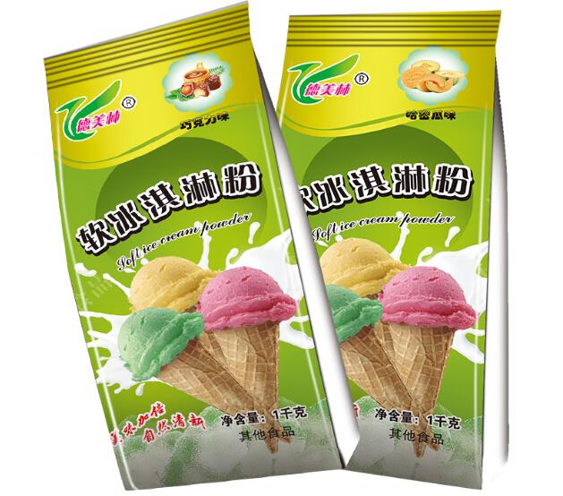 软冰淇淋粉