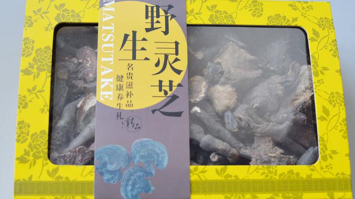 悦悦淏西藏特产野生灵芝