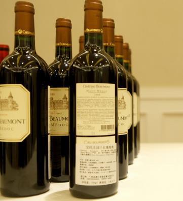 正亭葡萄酒组合