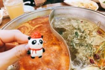 熊貓老灶火鍋