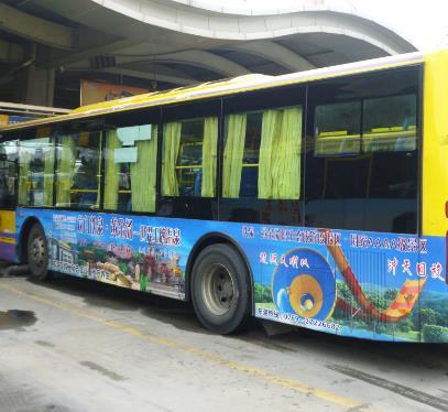 鹤山公交车身广告