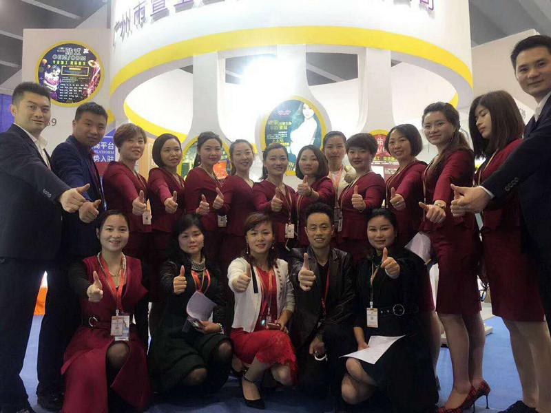 公司广州琶洲展团队风采