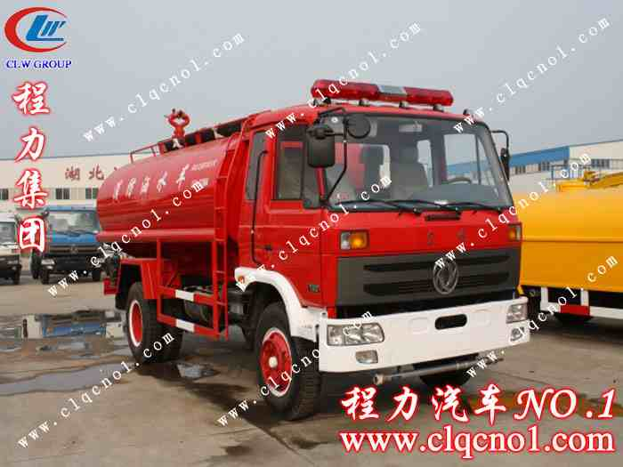 程力专汽消防洒水车