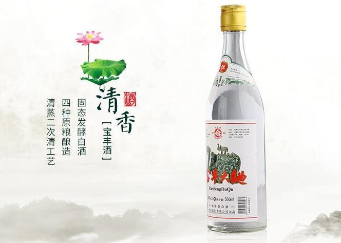 宝丰酒大曲系列