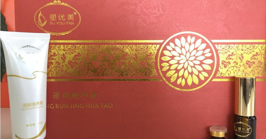 香港塑優美產品