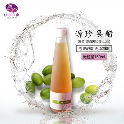 源珍果醋 橄榄口味