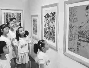 指点未来少儿美术艺术