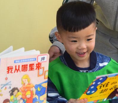 永和小牛津双语幼儿园阅读