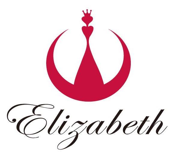伊麗莎白整形