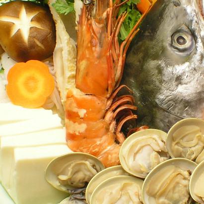 舞鹅好鱼好煲火锅海鲜火锅