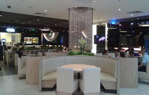 怡乐食钻石餐厅