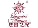法國之光紅酒