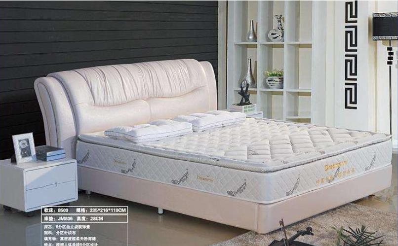 君梦美床垫
