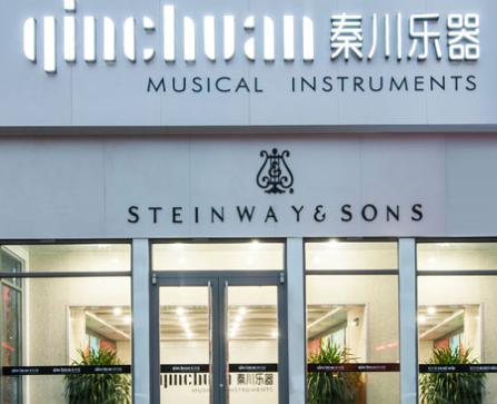 秦川乐器教育