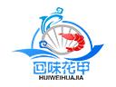 回味花甲品牌logo