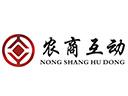 2018/04/16 渭南澄城县贾总签约农商互动